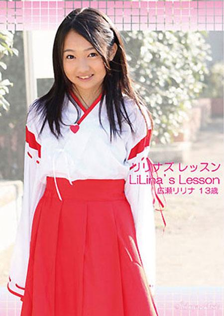 リリナズ レッスン | お菓子系.com