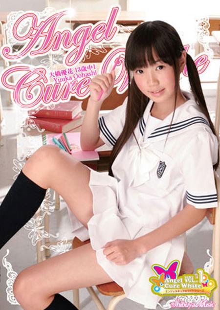 大橋優花 エンジェルキュアホワイト シリーズ VOL.1:お菓子系アイドル:パッケージ表