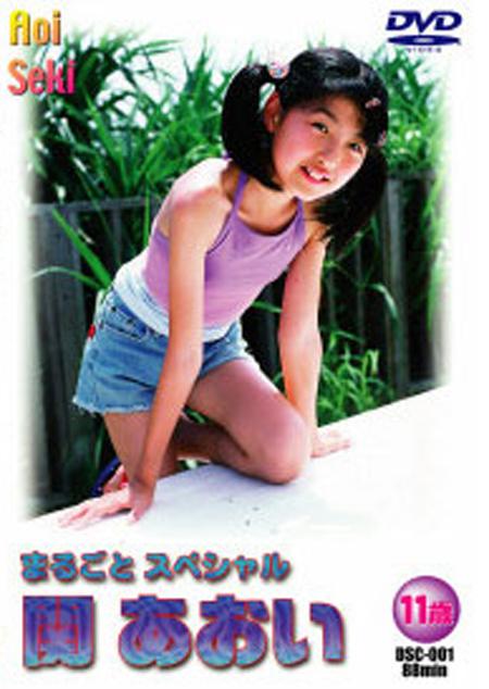 まるごとスペシャル 関あおい|関あおい[お菓子系アイドル]<お菓子系アイドル配信委員会>