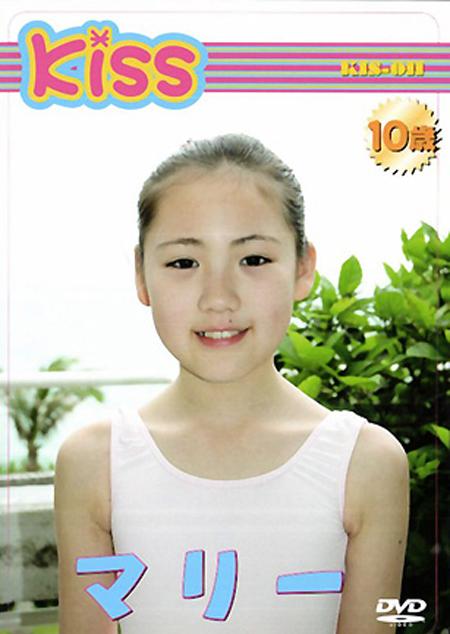 Kiss マリー|マリー[お菓子系アイドル]<お菓子系アイドル配信委員会>