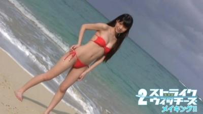 c16 - 大谷彩夏 2ストライクウイッチーズ