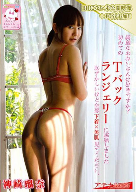 お菓子系アイドル 渋谷ミュージック ビキニ その他コスプレ