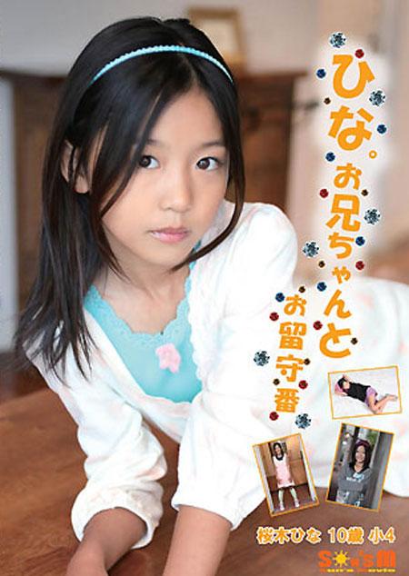 お菓子系アイドル サンズエム ビキニ