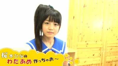 桜木ひな 同級生の妹3 16