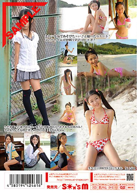 ほのかの沖縄砂時計 | ジュニアアイドル動画