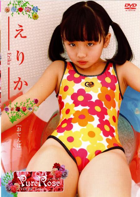制服 ビキニ バレエ 体操着 パジャマ