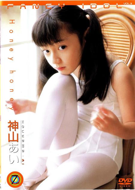 Fancy Idol Vol.3 Honey honey 神山あい|神山あい[お菓子系アイドル]<お菓子系アイドル配信委員会>