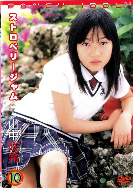 Fancy Idol Vol.4 ストロベリージャム 山中咲希 パッケージ表