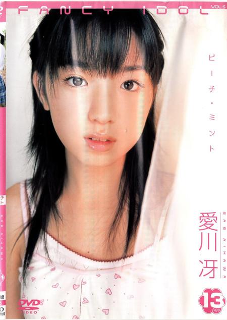 Fancy Idol Vol.5 ピーチ・ミント 愛川冴|愛川冴[お菓子系アイドル]<お菓子系アイドル配信委員会>