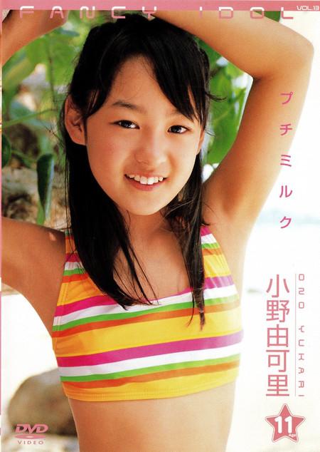 Fancy Idol Vol.13 プチミルク 小野由可里|小野由可里[お菓子系アイドル]<お菓子系アイドル配信委員会>