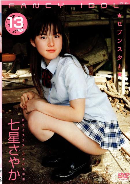 Fancy Idol Vol.24 セブンスター 七星さやか パッケージ表