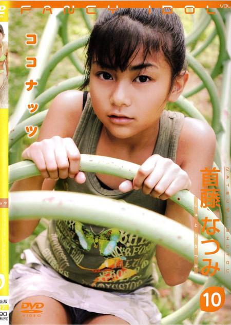 Fancy Idol Vol.27 ココナッツ | お菓子系.com