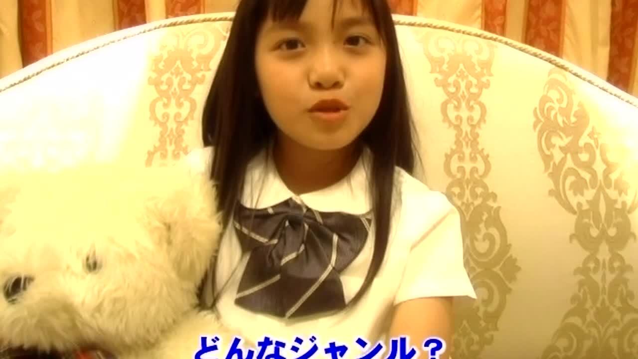 Fancy Idol Vol.28 スマイル 伊藤歌 14