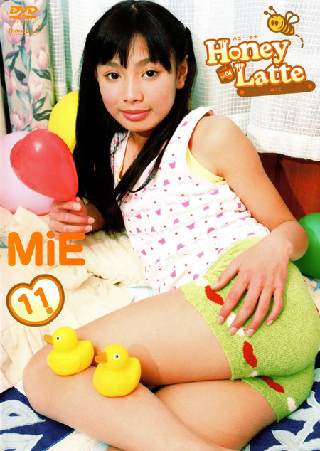HoneyLatte Vol.04 MiE パッケージ表