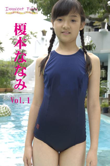 榎本ななみ Vol.1 パッケージ表