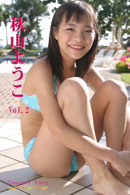 秋山ようこ Vol.2 パッケージ裏
