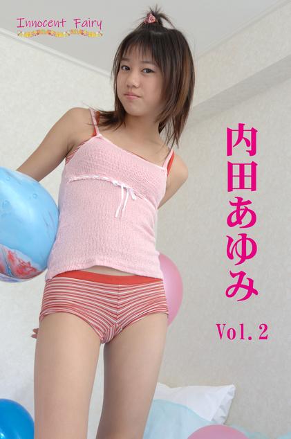 内田あゆみ Vol.2 パッケージ表