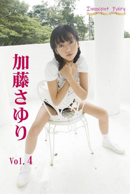加藤さゆり Vol.4 パッケージ裏