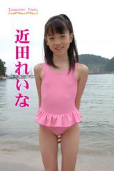 近田れいな Vol.1