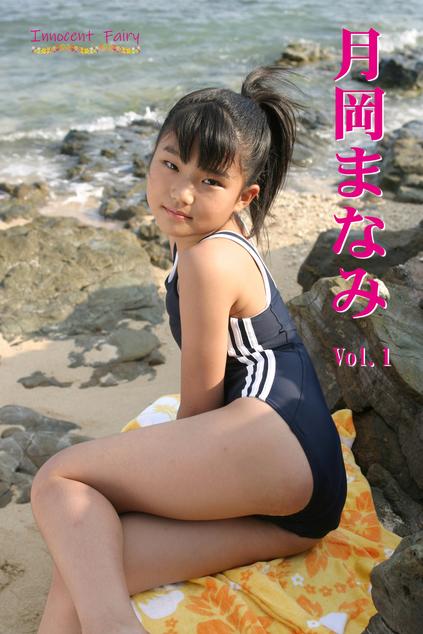 月岡まなみ Vol.1 パッケージ表