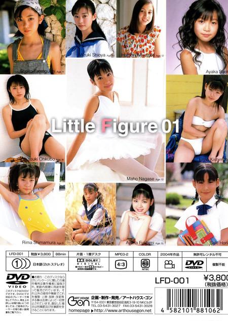 リトル・ヴィーナス総集編 Vol.1 LittleFigur 01 パッケージ裏