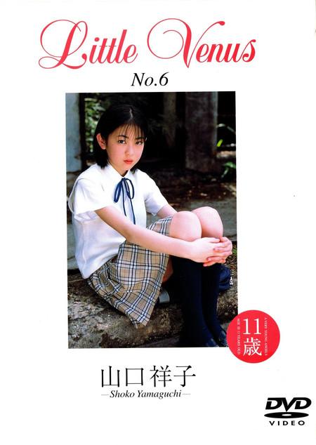 LittleVenus No.6 山口祥子 パッケージ表