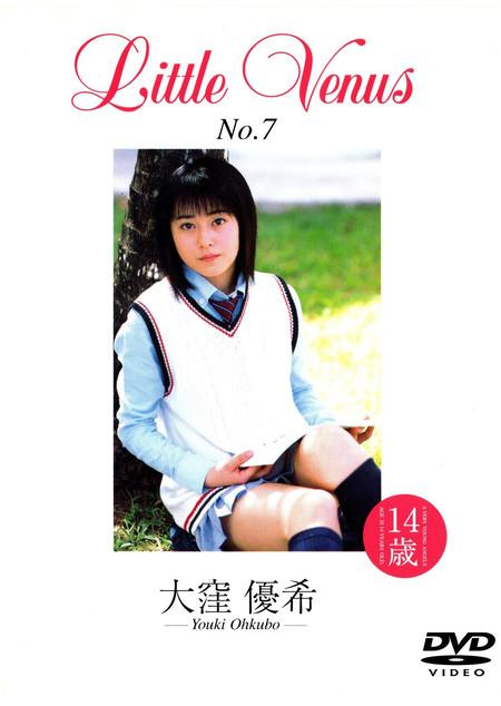 LittleVenus No.7 大窪優希|大窪優希[お菓子系アイドル]<お菓子系アイドル配信委員会>