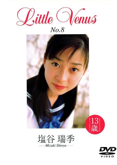 LittleVenus No.8 塩谷瑞季 パッケージ表