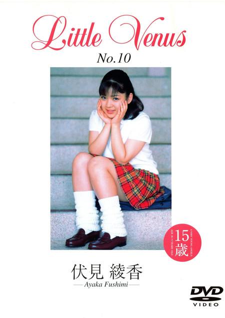 LittleVenus No.10 伏見綾香 パッケージ表