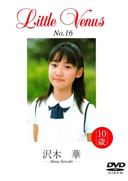 LittleVenus No.16 沢木華|沢木華[お菓子系アイドル]<お菓子系アイドル配信委員会>