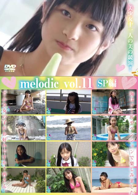melodic vol.11 / SP編|MISUZU[お菓子系アイドル]<お菓子系アイドル配信委員会>