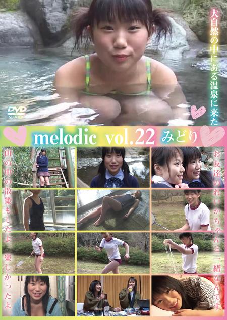 melodic vol.22 / みどり|みどり[お菓子系アイドル]<お菓子系アイドル配信委員会>