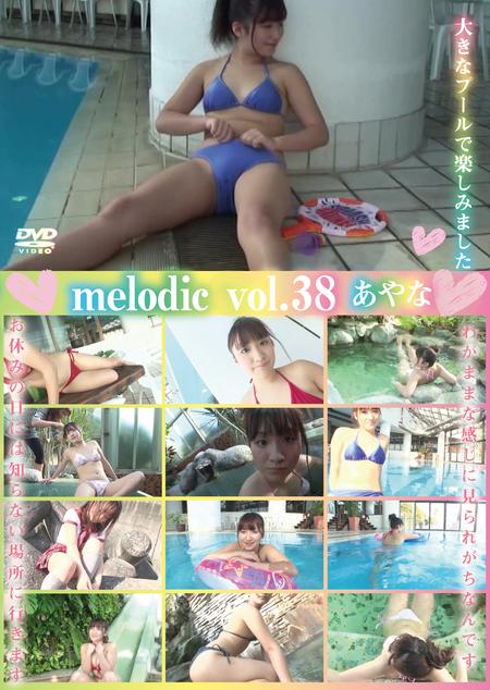 melodic vol.38 / あやな パッケージ表