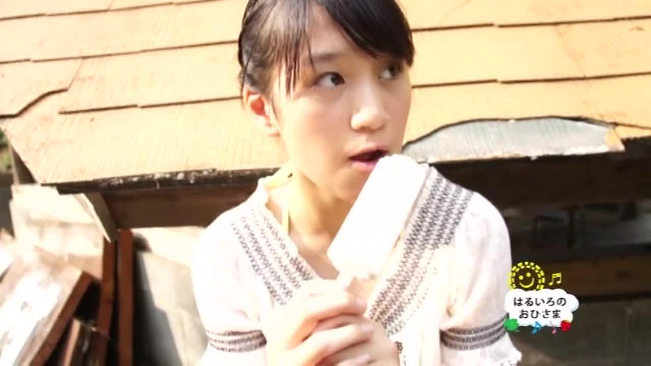 c2 - はるいろのおひさま vol.22 ゆみちゃん