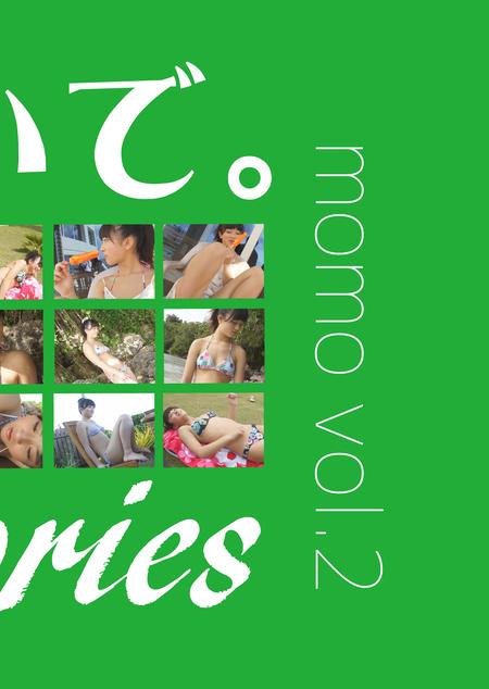 momo vol.2 / もも:パッケージ表