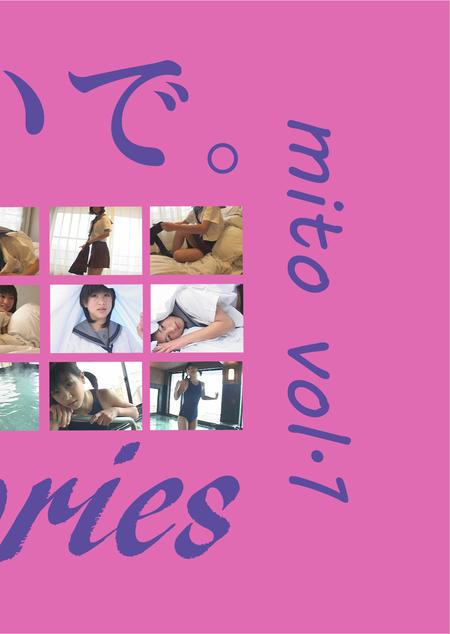 mito vol.1 /みと|みと[お菓子系アイドル]<お菓子系アイドル配信委員会>