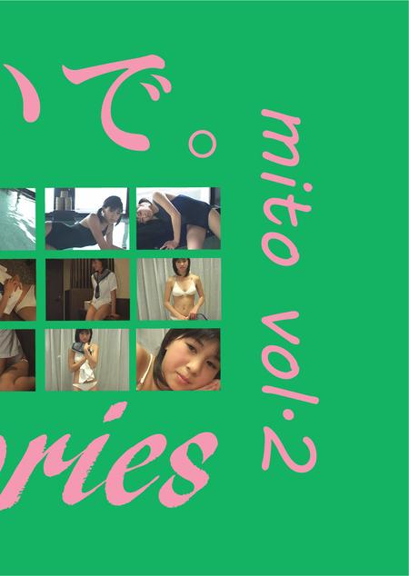mito vol.2 /みと みと[お菓子系アイドル]<お菓子系アイドル配信委員会>