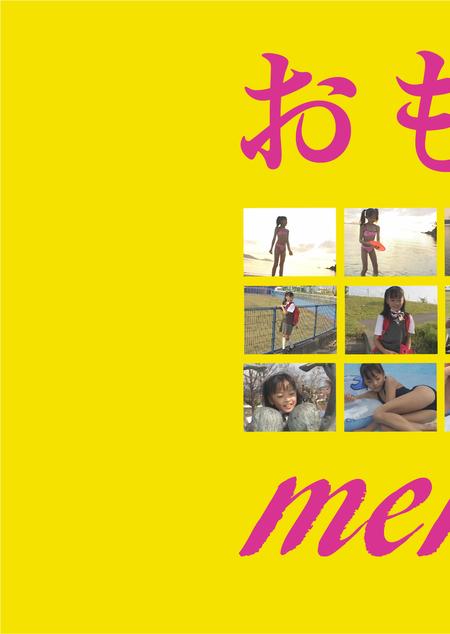 riko vol.2 / りこ パッケージ裏