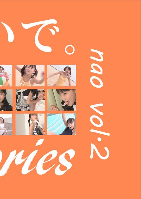nao vol.2 / なお パッケージ表