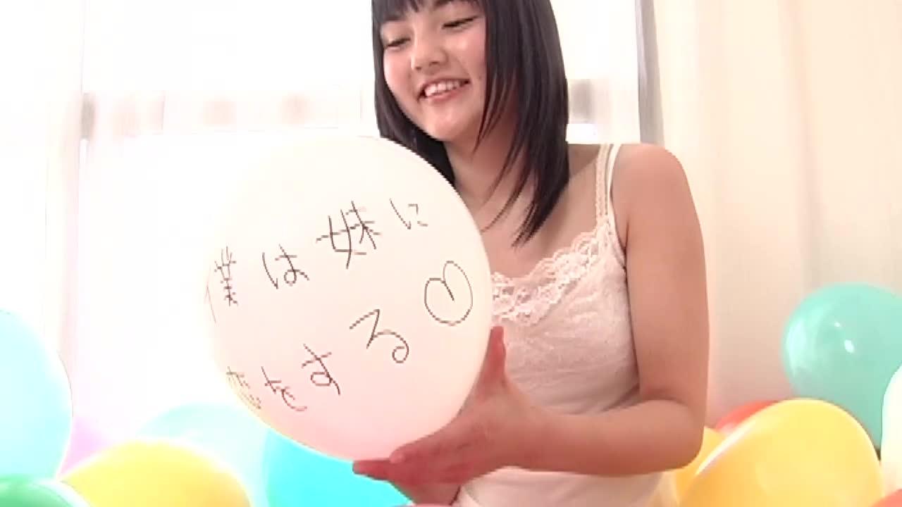 c10 - chie vol.1 / ちえ