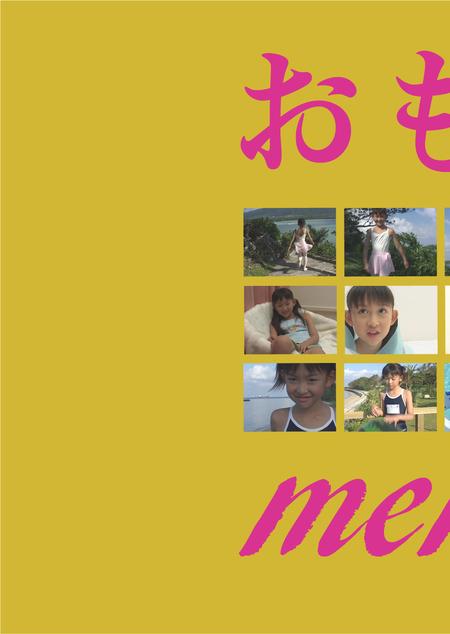mayumi vol.2 / まゆみ パッケージ裏