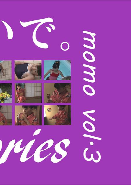 momo vol.3 / もも|もも[お菓子系アイドル]<お菓子系アイドル配信委員会>