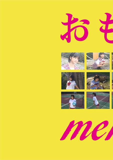 ramu vol.2 / らむ パッケージ裏