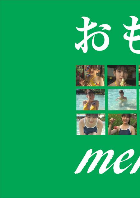 mai vol.6 / まい パッケージ裏