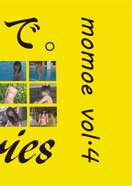 momoe vol.4 / ももえ|ももえ[お菓子系アイドル]<お菓子系アイドル配信委員会>