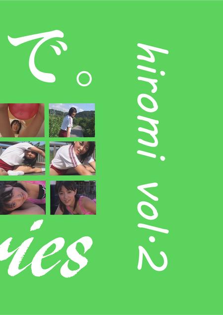 hiromi vol.2 / ひろみ|ひろみ[お菓子系アイドル]<お菓子系アイドル配信委員会>