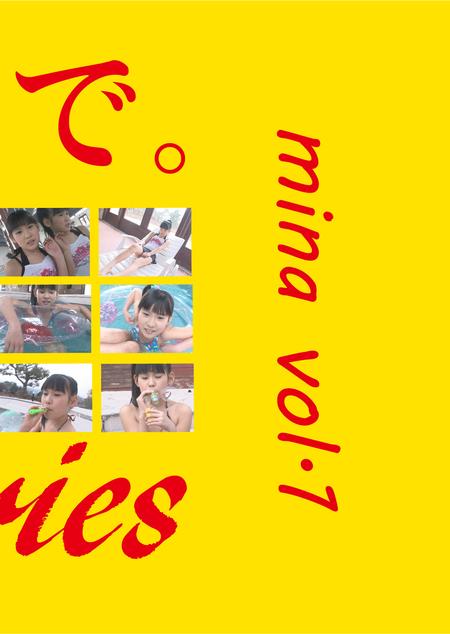 mina vol.1 / みな|みな[お菓子系アイドル]<お菓子系アイドル配信委員会>