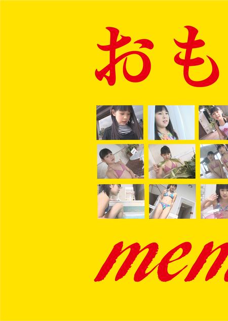 mina vol.1 / みな パッケージ裏