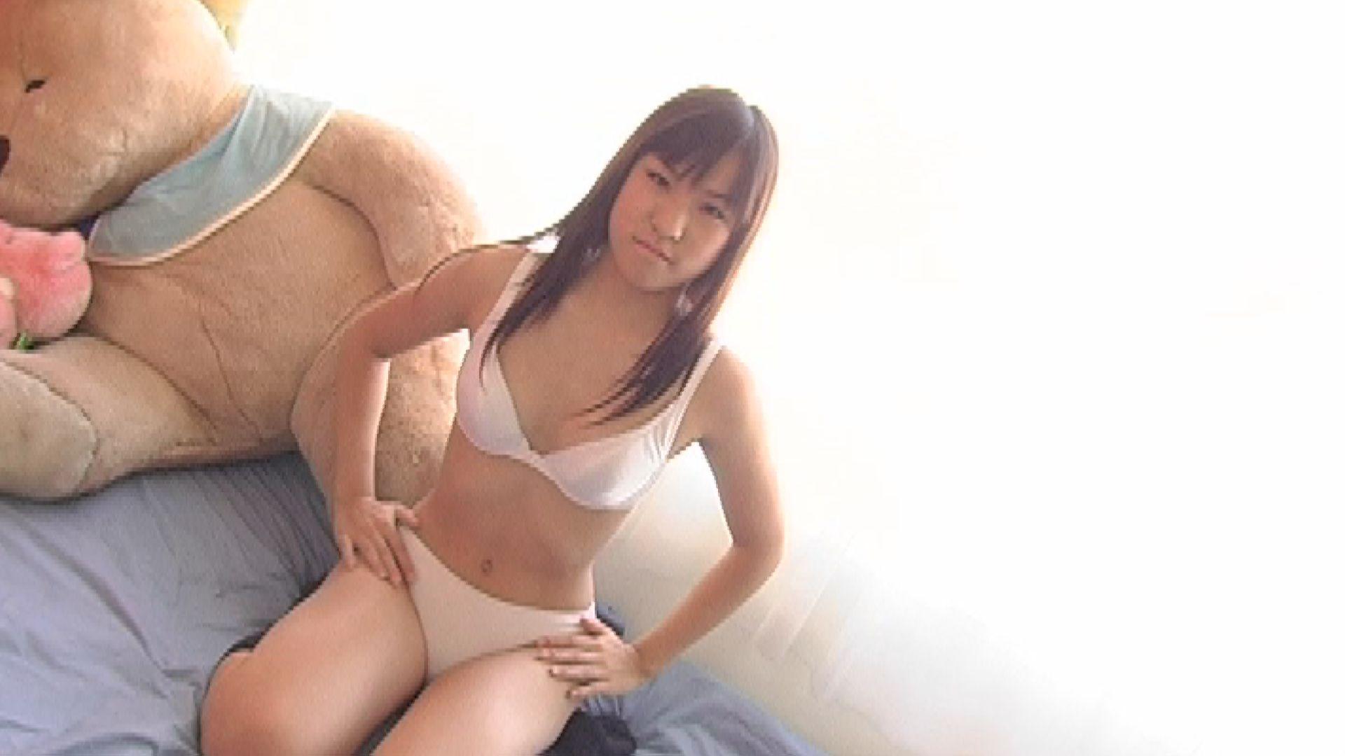 aoi vol.1 / あおい | お菓子系.com