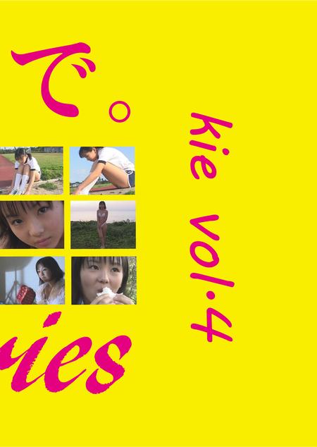 kei vol.4 / けい|けい[お菓子系アイドル]<お菓子系アイドル配信委員会>